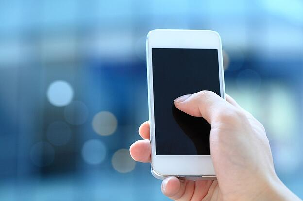 Mobile apps simply service requests for facilities managers